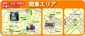 関東MAP 1