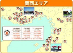 関西MAP1